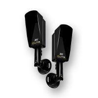 Sensor Infravermelho Ativo - Feixe único - IRA-115 Digital
