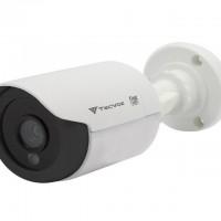 Câmera Bullet IR 25m - Flex HD 5 em 1 - CCB-128P